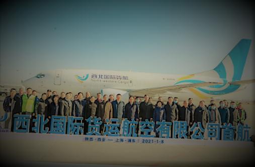 На китайском рынке грузовых авиаперевозок новый участник NWCIA