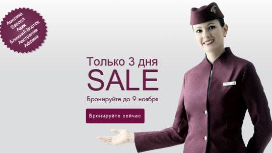 Авиабилеты в Азию по цене от 465 евро со всеми сборами