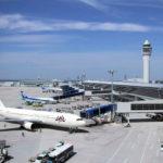 Информация про аэропорт Танджунг Варукин  в городе Танджунг Варукин  в Индонезии